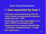 dust cloud expansion28
