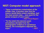 nist computer model approach1