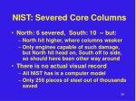 nist severed core columns