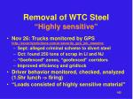 removal of wtc steel highly sensitive1