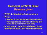 removal of wtc steel reasons given