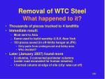 removal of wtc steel what happened to it1