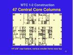 wtc 1 2 construction2