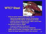 wtc7 steel1