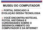 museu do computador1