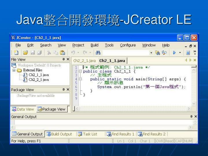 Java jcreator le