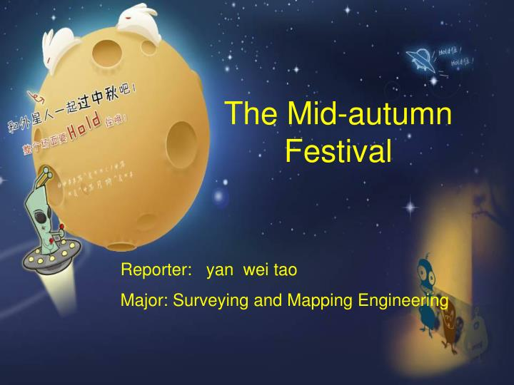Ppt the mid autumn festival powerpoint presentation id5317973 the mid autumn festival toneelgroepblik Image collections