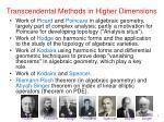 transcendental methods in higher dimensions