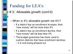 funding for lea s3
