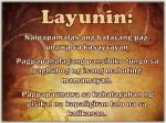 layunin