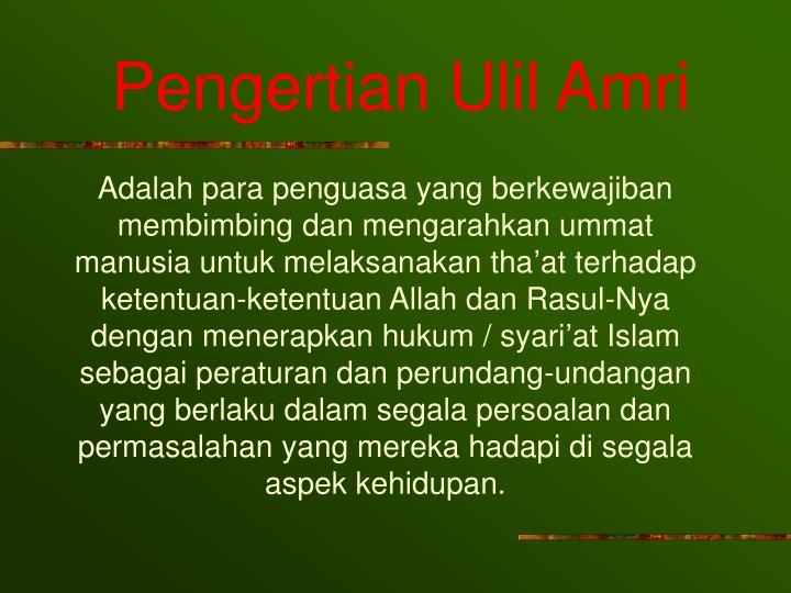 Pengertian Ulil Amri