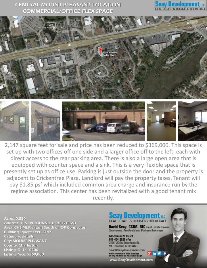 central mount pleasant location commercial office flex space n.