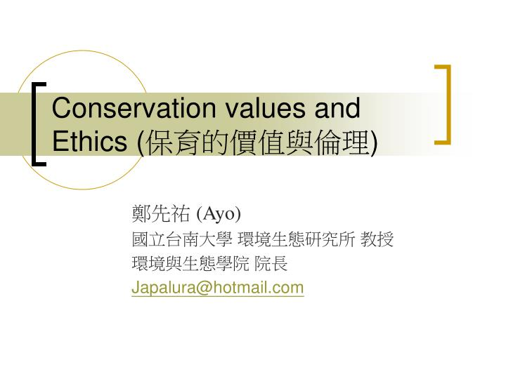 conservation values and ethics n.