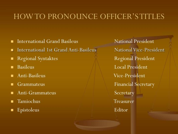 HOW TO PRONOUNCE OFFICER'S TITLES