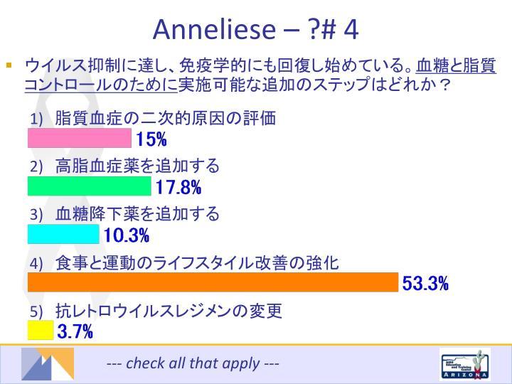 Anneliese – ?# 4