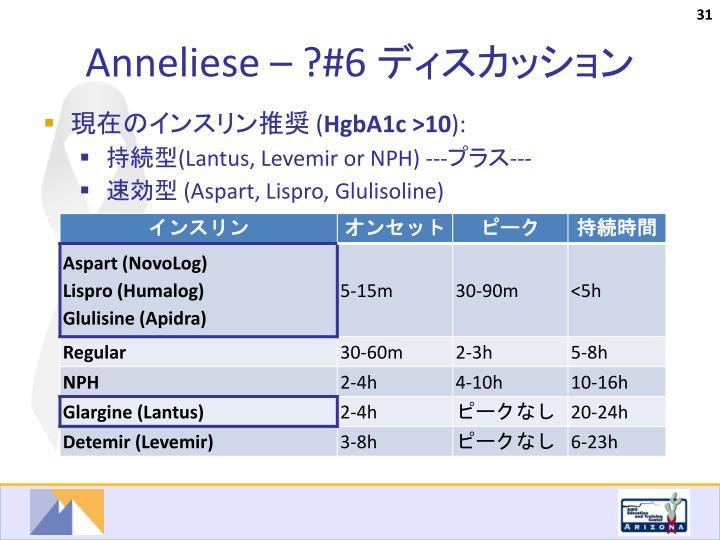 Anneliese – ?#6
