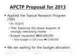 apctp proposal for 2013