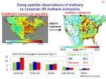 using satellite observations of methane to constrain us methane emissions