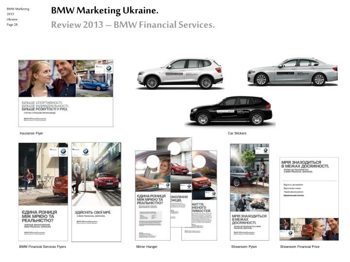 bmw marketing channel Here is the marketing strategy of bmw or bmw ag which is a premium german automobile, motorcycle and engine manufacturing company founded in 1916 bmw's success lies in its strong sense of identity which is tied to the experience of driving the machine.