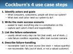 cockburn s 4 use case steps