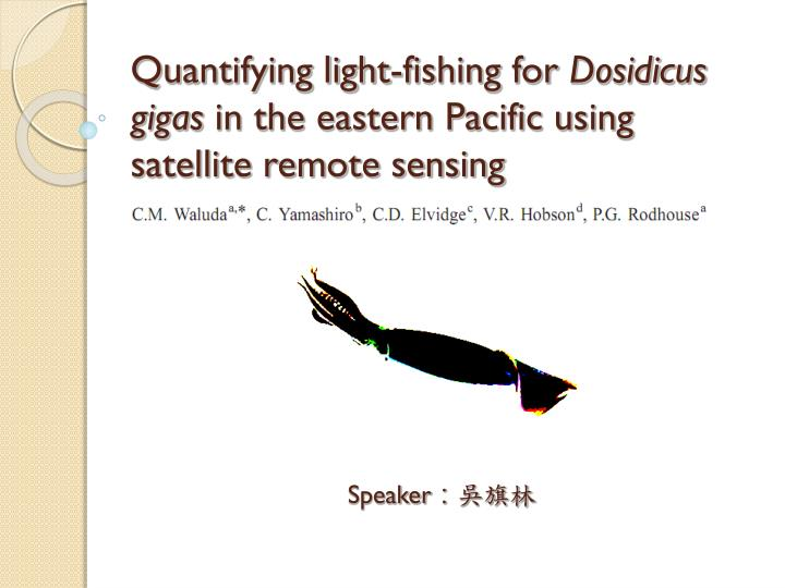quantifying light fishing for dosidicus gigas in the eastern pacific using satellite remote sensing n.