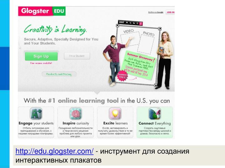 http://edu.glogster.com/