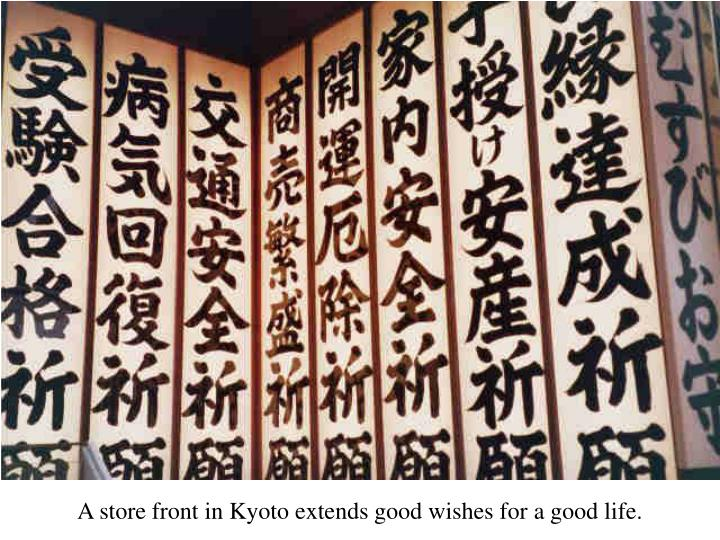 A store front in Kyoto extends good wishes for a good life.