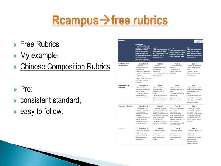 Rcampus