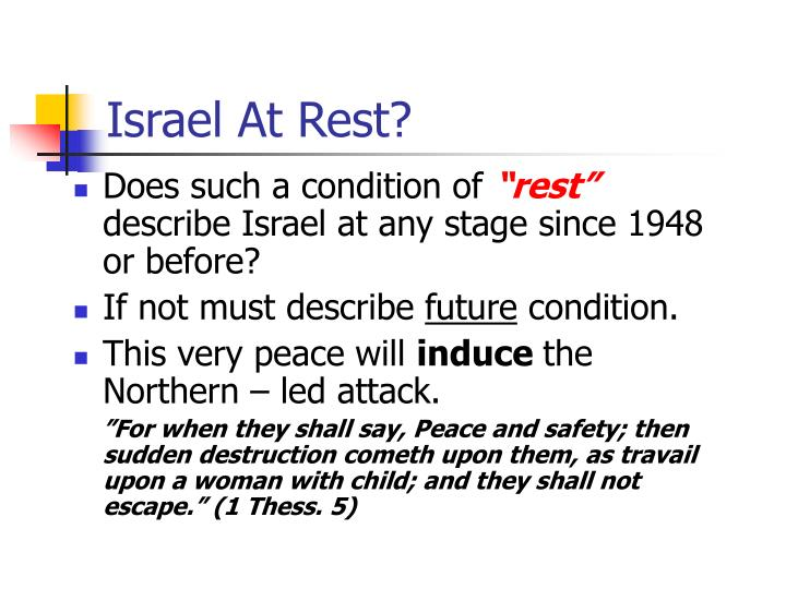 Israel At Rest?