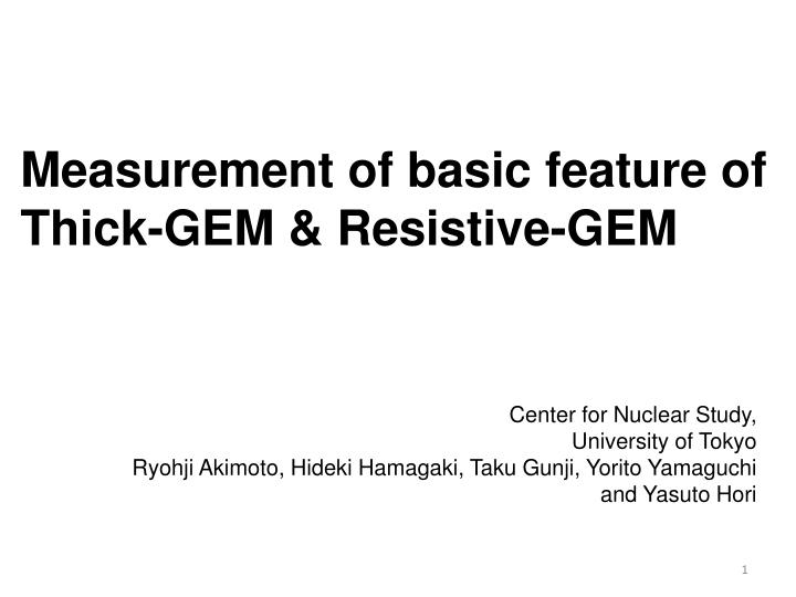 Measurement of basic feature of