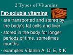2 types of vitamins
