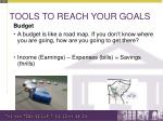 tools to reach your goals