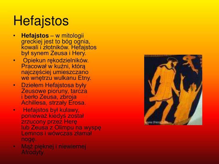 Hefajstos