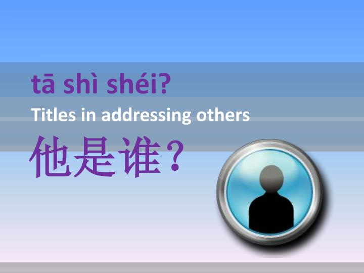 t sh sh i titles in addressing others n.