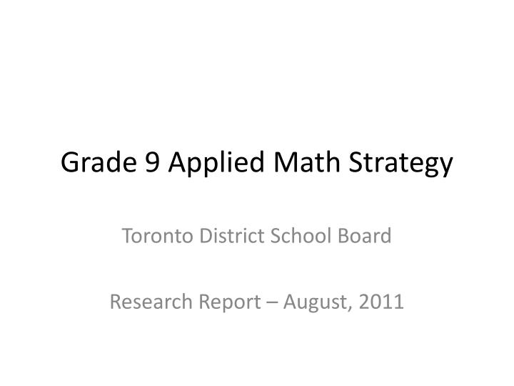 grade 9 applied math strategy n.