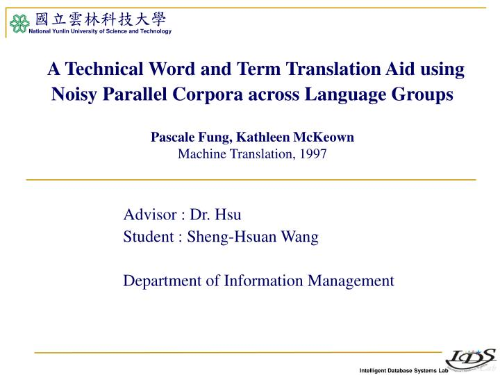advisor dr hsu student sheng hsuan wang department of information management n.