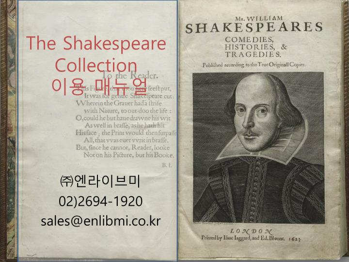 the shakespeare collection n.