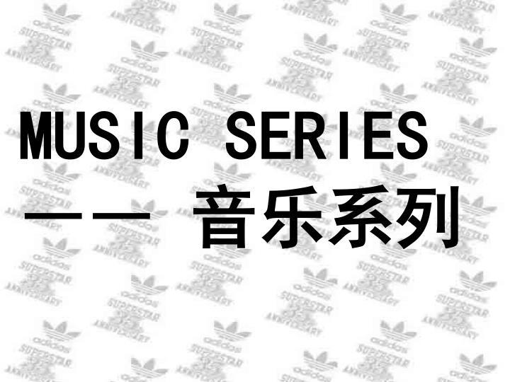 MUSIC SERIES ――