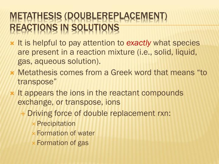 how to solve double replacement reactions