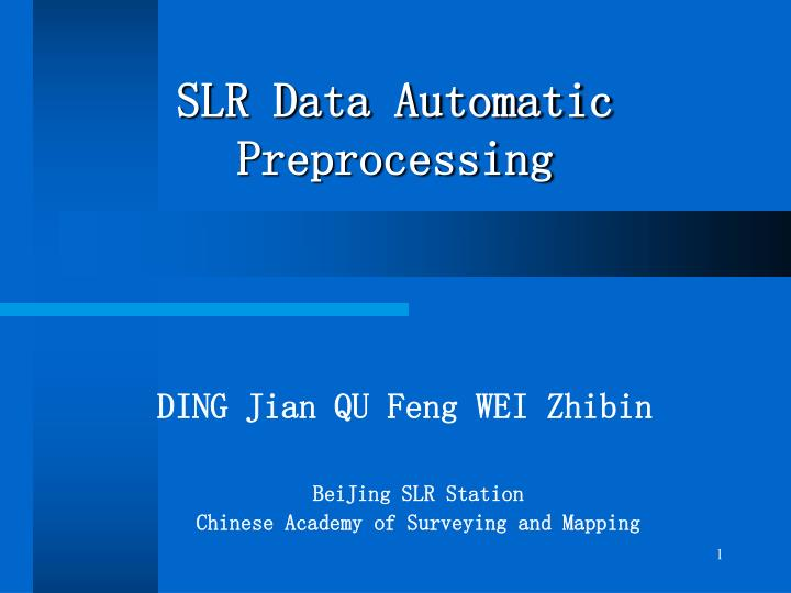 slr data automatic preprocessing n.