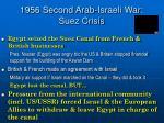 1956 second arab israeli war suez crisis