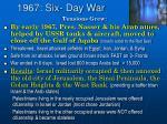 1967 six day war