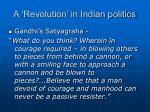 a revolution in indian politics