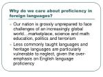 why do we care about proficiency in foreign languages