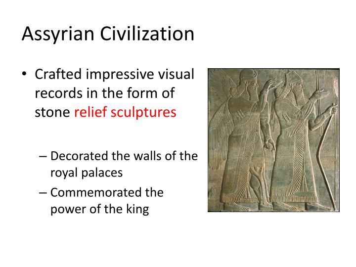 Assyrian Civilization