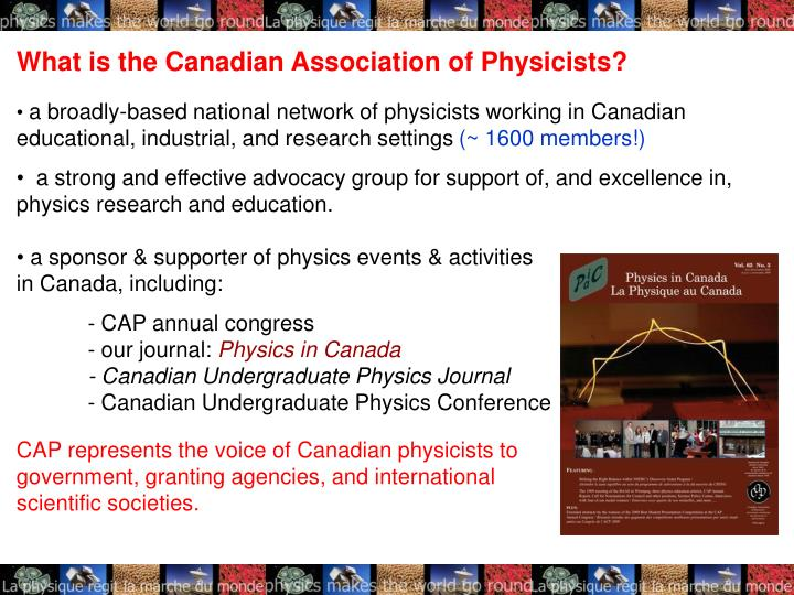 What is the Canadian Association of Physicists?