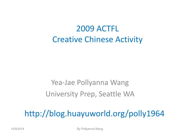 http blog huayuworld org polly1964 n.
