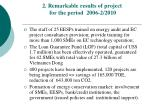 2 remarkable results of project for the period 2006 2 20101