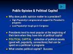 public opinion political capital