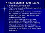 a house divided 1305 1517